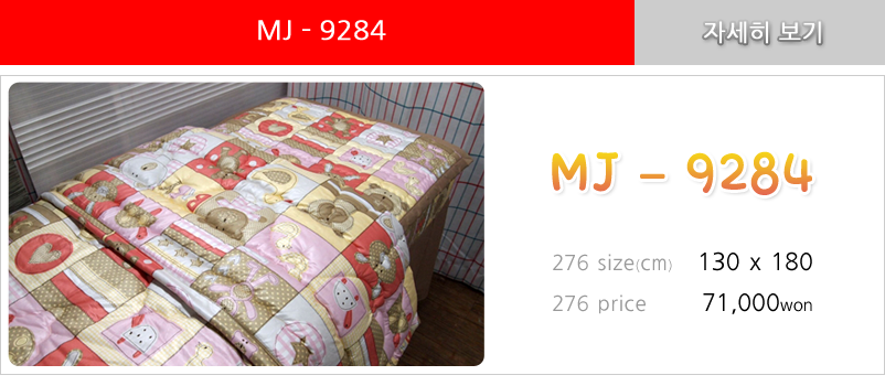 mj-9284.png
