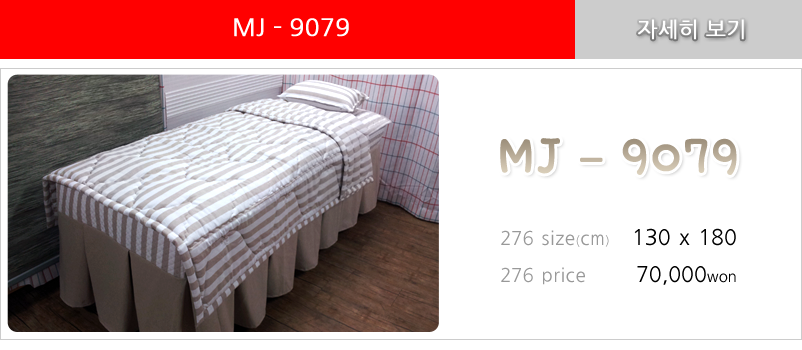 mj-9079.png
