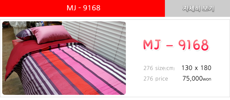 mj-9168.png