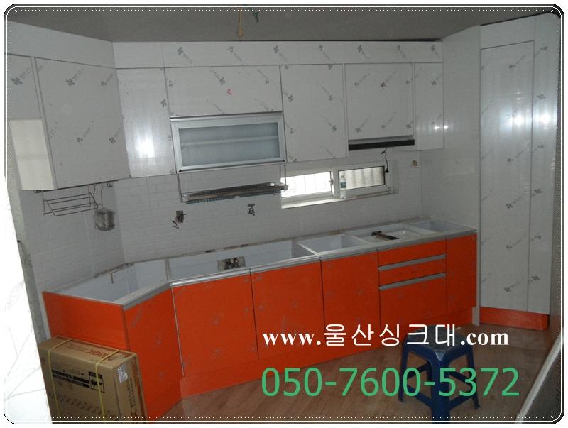 88SAM_남외동주택 벽 비각설치중.JPG