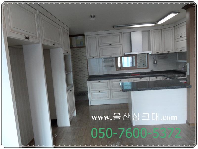88SAM_삼산동주택 냉장고장 씽크대.JPG
