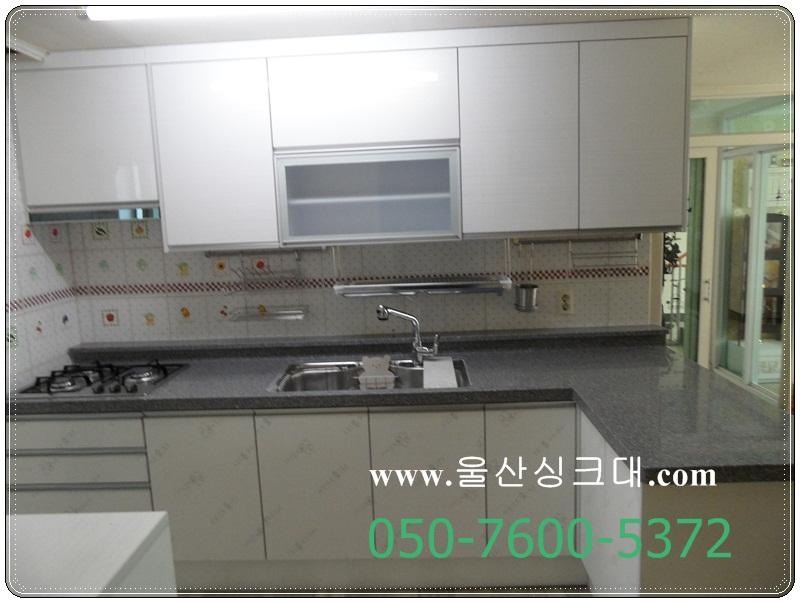 88SAM_웅촌 쌍용 하나빌리지.JPG