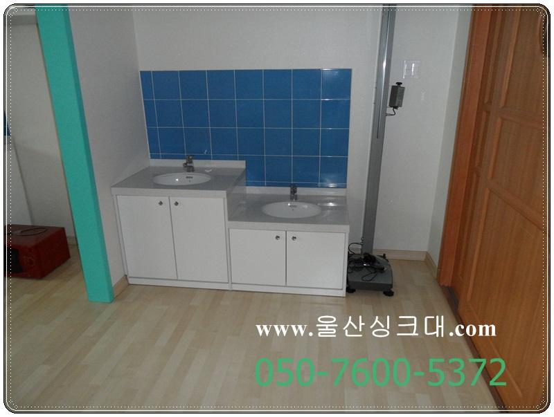 88SAM_강남초등학교 보건실 세면대 세족대.JPG