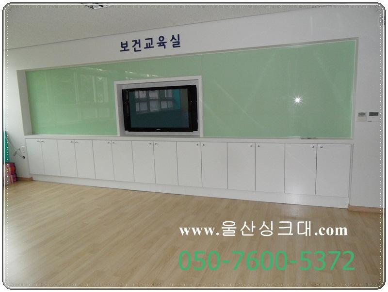 88SAM_강남초등학교 보건실.JPG