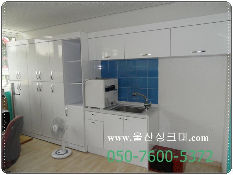 88SAM_강남초보건실 수납장 씽크대.JPG