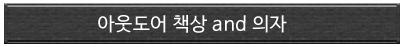 부산의자3.png