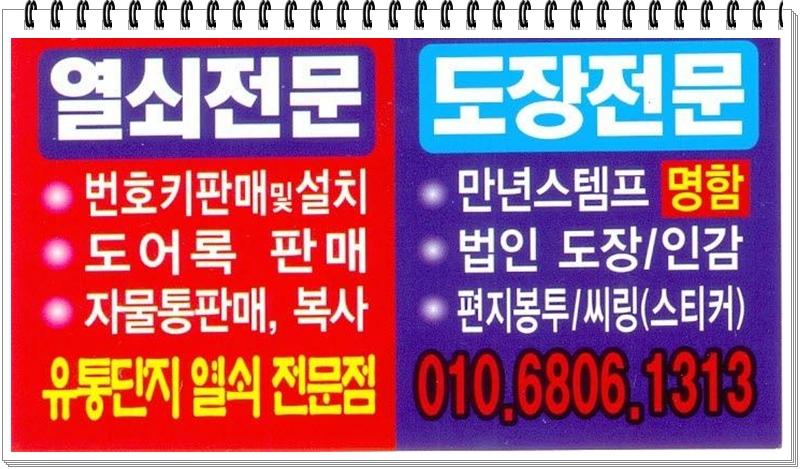 스캔0006-1.JPG