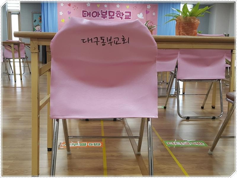 의자커버6.jpg