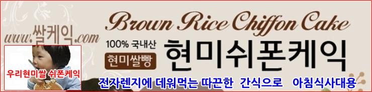 쌀케익.png