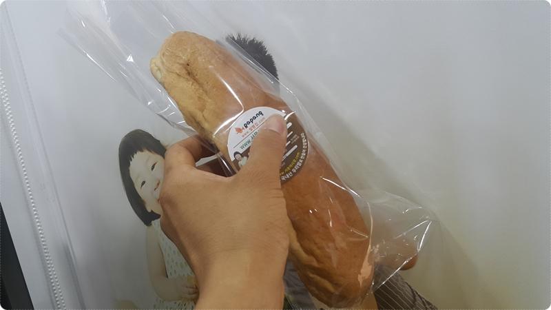 쌀빵004.jpg