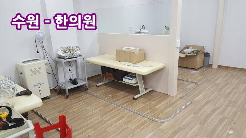 병원커튼 (2).jpg