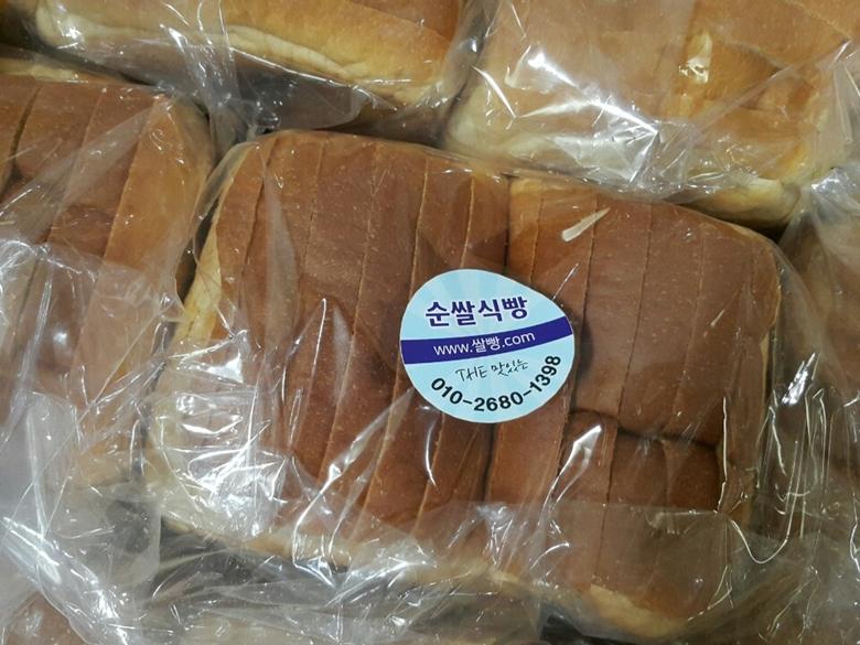 쌀빵002.jpg