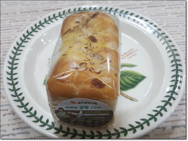 밤식빵 (8).jpg