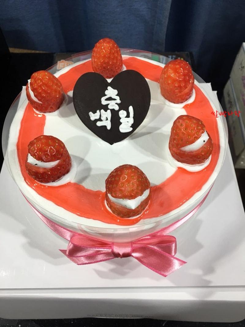 케익배달10.jpg