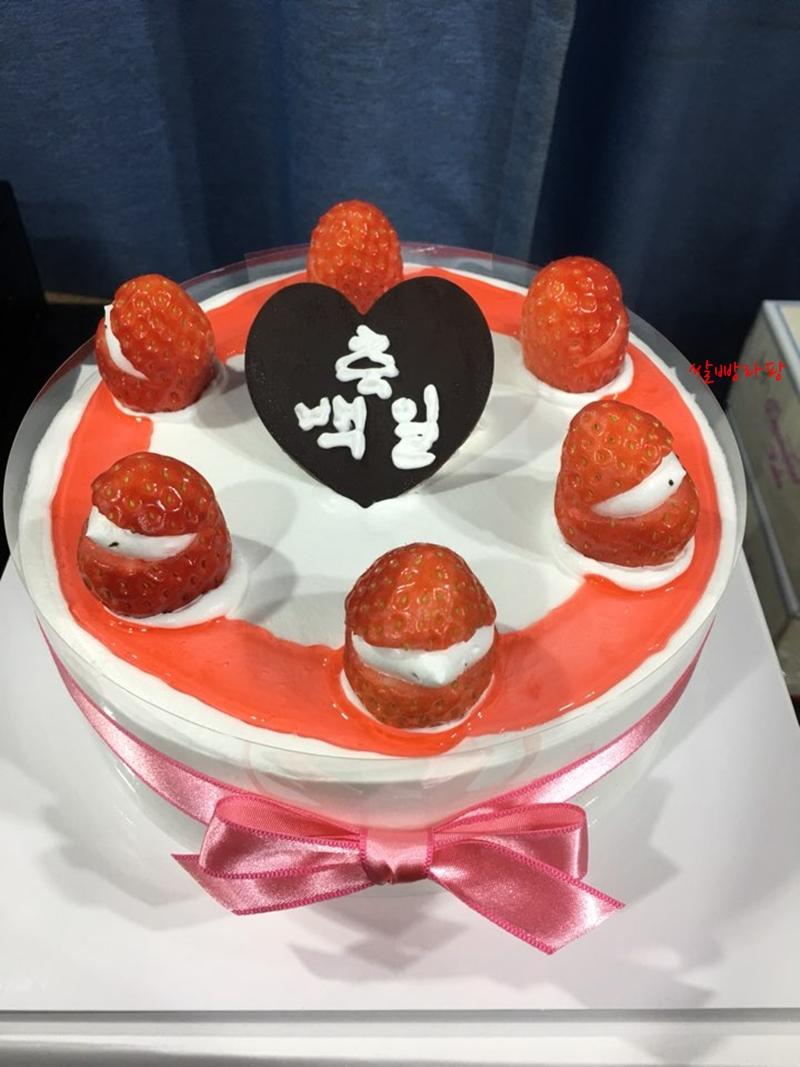 케익배달1.jpg