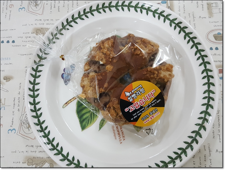 흑미해바라기쌀빵 (3).jpg