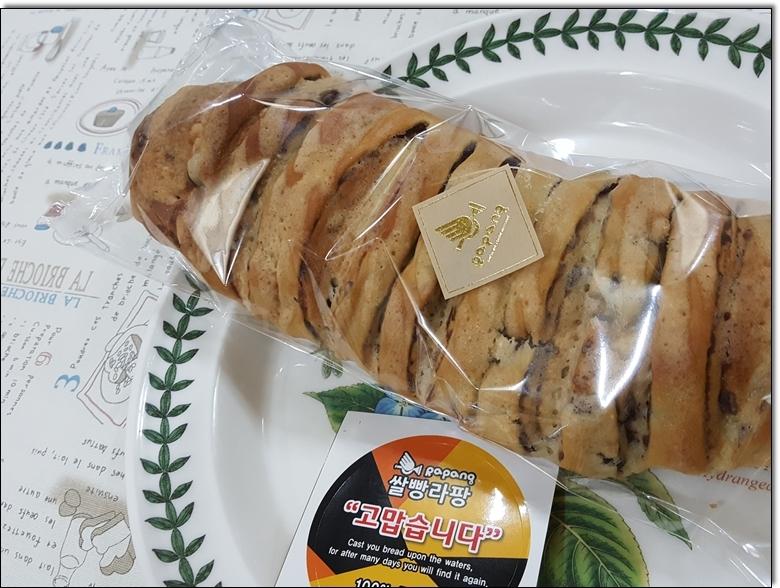 정글브레드 쌀빵 (5).jpg