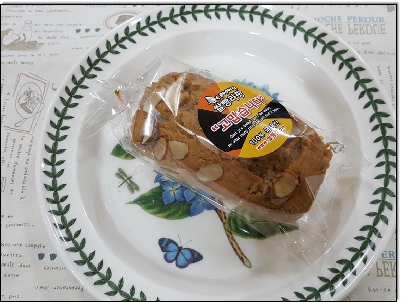 모카파운드 쌀빵 (3).jpg