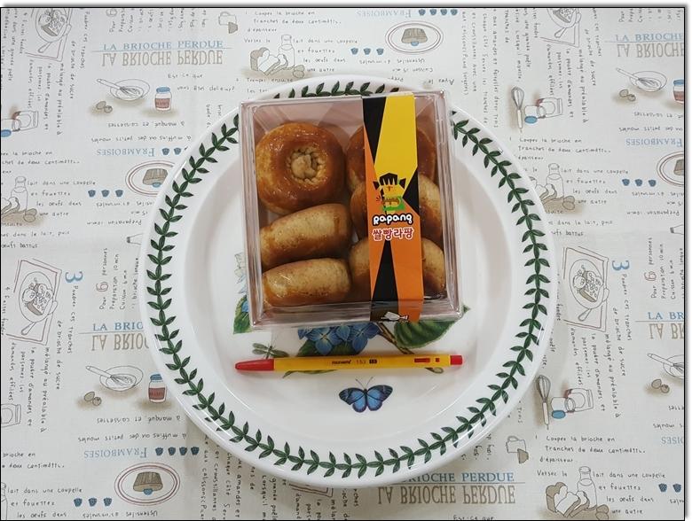 아폴로빵 (1).jpg