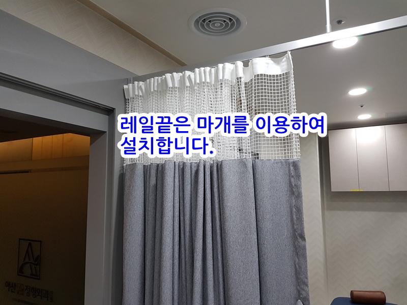 병원커튼 (16).jpg