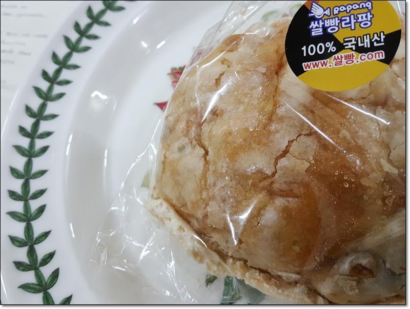 쌀빵 (1).jpg
