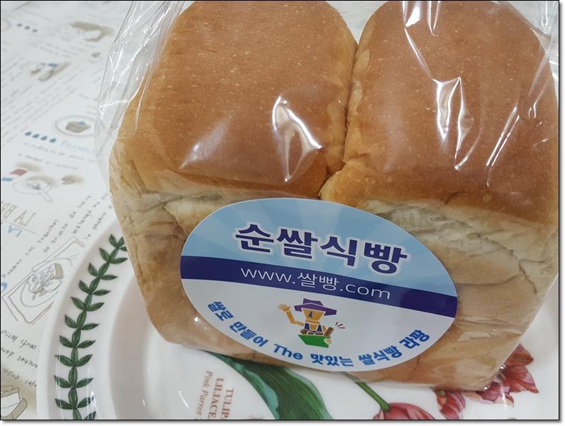 쌀식빵 (4).jpg