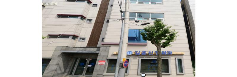 김훈신경외과1.png